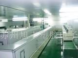 苏州塑胶喷涂加工厂家产品品质