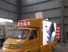 程力专汽(湖北随州)LED广告宣传车厂家直销