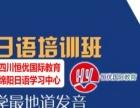 绵阳新概念英语:选择四川恒优国际教育