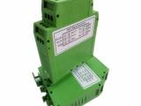 電流變送電壓模塊/4-20MA轉0-10V信號隔離器