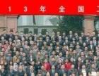 怀化婚庆行业信息媒体平台 入围怀化婚庆网 找独代