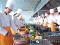 学厨师有前途吗?学厨师那个学校好?学厨师去哪里比较好