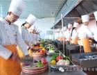 学厨师有前途吗学厨师那个学校好学厨师去哪里比较好