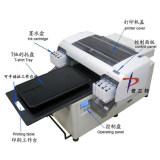个性化定制创业印花机设备 最新印刷技术产品万能纺织打印机设备