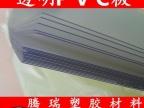 南亚PVC板,进口PVC透明板 PVC透