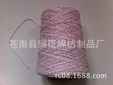 【优质推荐】供应10支3*3粉白棉绳 彩色棉绳 彩色吊牌绳