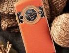 8848钛金手机 广州专卖店 实体店 大量现货销售