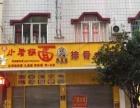 出租宜州60平米商业街卖场3500元/月
