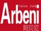 阿贝尼橱柜加盟