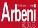阿貝尼櫥柜加盟