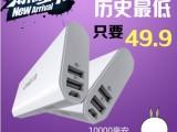 力杰U5(v3同款)智能移动电源10000毫安移动电源通用正品足