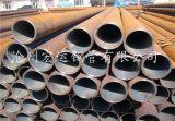 沧州宏运钢管生产冷拔无缝钢管