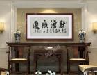 """鄂州茶楼商铺开业挂匾纯手写书法字""""生意兴隆""""现货定制批发裱框"""