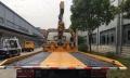 天津一拖二平板救援清障车的价格联系电话