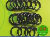 专业生产O型圈 橡胶O型圈 密封圈 橡胶圈,实地认证、全宇宙包邮