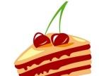 爱得蛋糕加盟