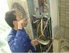 渝中松下空调维修,空调清洗,松下空调售后维修电话