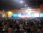 深圳公司庆典 年会 会议 发布会 策划 舞台搭建