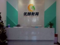 广西南宁优朗教育外语培训英语口语 英语四级六级培训