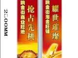 灯旗杆铝材广告宣传型材厂家