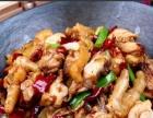 厨师炒菜肠粉干锅香辣虾焖锅猫儿串串加盟酸菜鱼培训