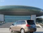 5-18 22-53座商务租车 旅游包车 机场接送
