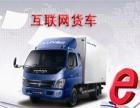 河南滴客(网约车服务中心)提供免费货源
