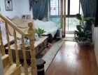 新京都家园新出房源87平才210万还带结婚装修整个小区蕞