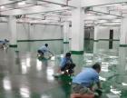 上海金山环氧地坪 水泥自流平 密封固化剂 防滑耐磨