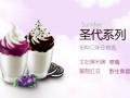 蜜雪冰城冰淇淋加盟市場異常火爆 蜜雪冰城冰淇淋代理優勢