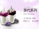 蜜雪冰城冰淇淋加盟市场异常火爆 蜜雪冰城冰淇淋代理优势