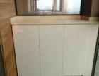 专业安装橱柜衣柜等全屋定制家具电视柜淘宝成品家具维修