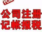 东莞南城注册一家网络科技公司要多久