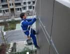 天面内外墙钢结构厂房建筑物补漏防腐防锈