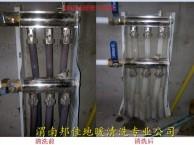 渭南邦佳地暖清洗专业公司专业清洗地热管道自来水管道