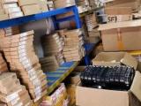 長期大量收購光貓-收購路由器-收購機頂盒電話地址