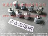 台湾冲床喷油机,冲压机电机控制器-批发价格