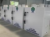 润洁环保污水处理设备