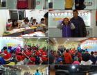 漳州国翰教育全脑速读教育加盟