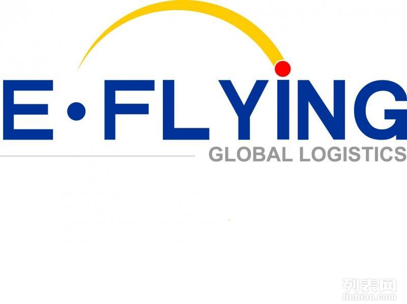 北京到温哥华多伦多搬家服务加拿大移民行李海运