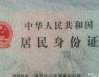 代办襄阳鄂F车辆业务