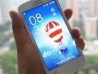 Coolpad酷派 英寸四核移动4G手机 直板智能机