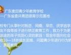 问题少年学校广东清远麦田教育学校