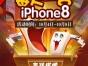 出售苹果8p