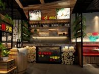 南油餐馆装修 南油餐馆装修设计 南油餐馆装修设计公司