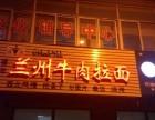 宽城县民族姐西街505号 酒楼餐饮 商业街卖场