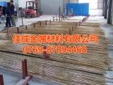 磷青铜棒规格