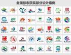 苏州广告公司 设计公司