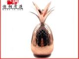 不锈钢菠萝杯/不锈钢菠萝杯定制/不锈钢菠萝厂家