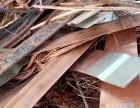 求购衡水各地废铜废铝废旧导线铝线电缆电线铜线